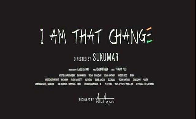 Allu Arjun in Movie I Am That Change
