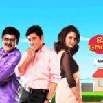 """""""Bhabhiji Ghar Par Hain!"""" Actors Salary: Aasif Sheikh, Saumya Tandon, Rohitash Gaud, Shubhangi Atre"""