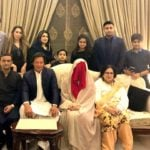 Bushra Maneka and Imran Khan