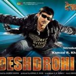 Desh Drohi movie poster