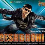Desh Drohi movie poster