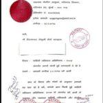 Final report regarding the case