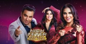 High Fever- Dance ka Naya Tevar