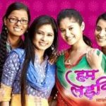 Hum Ladkiyan TV series