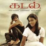 Kadal Tamil movie