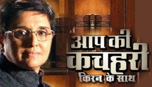 Kiran Bedi Hosting A Television Show
