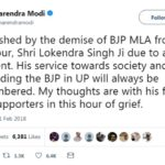Narendra Modi Tweet On Lokendra Singh Death