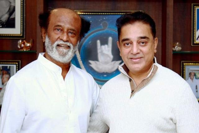 Rajinikanth With Kamal Hassan