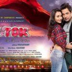 Mehul Bhojak Gujarati film debut - Rok Tok (2017)