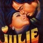 Sridevi First Hindi Film Julie