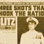Tabloid Which Cover The Nanavati Case