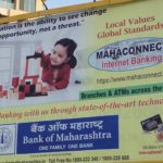 Vaishnavvi Shukla in advertisement
