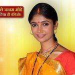Ankita Mayank Sharma- Agle Janam Mohe Bitiya Hi Kijo