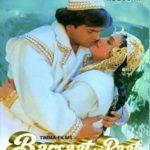 Barsaat Ki Raat (1998)