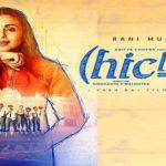 """""""Hichki"""" Actors Salary: Rani Mukerji"""