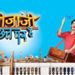 """""""Jijaji Chhat Par Hai"""" Actors Salary: Hiba Nawab, Nikhil Khurana, Anup Upadhyay"""
