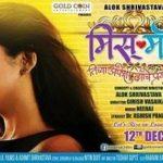 Miss Match movie poster