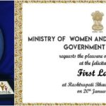 Muskan Sethi's National Award