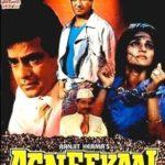 Raj Babbar Film Agneekaal