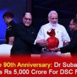 Subhash Chandra Celebrating 90 Anniversary Of Essel Group