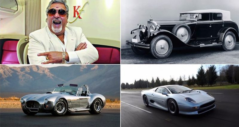 Vijay Mallya Car Collection