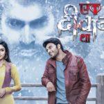 """Ek Deewaana Tha"" Actors Salary: Namik Paul, Donal Bisht, Amar Upadhyay, Geeta Bisht"