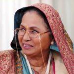 Amita Udgata as Dadi Bua in Kuch Rang Pyar Ke Aise Bhi