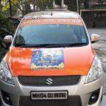 Anil Thatte Modified Car
