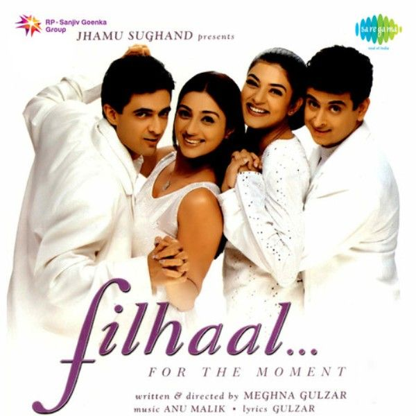 Poster of the film- Filhaal (2002)