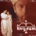 Iravati's Debut Hey Ram 2000