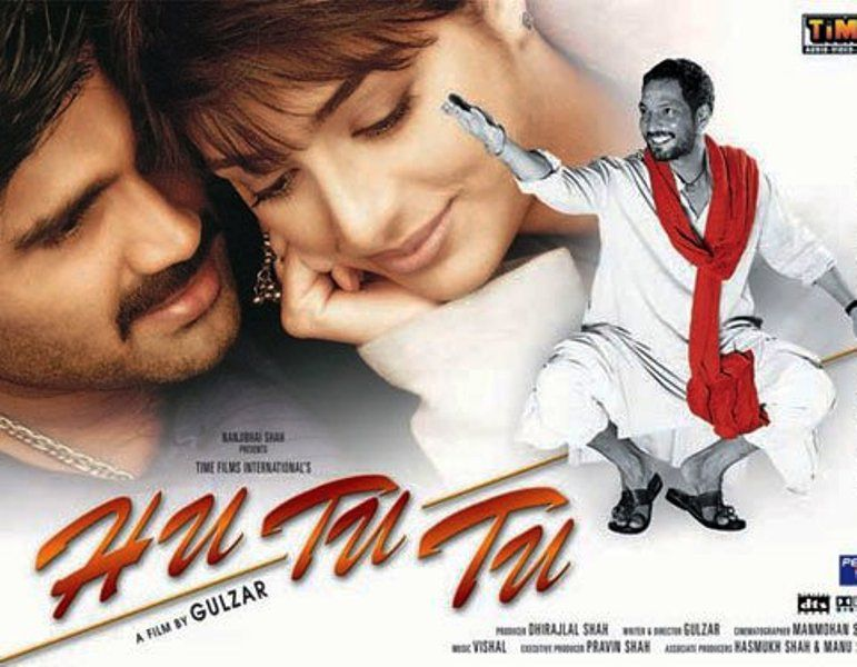 Poster of the film Hu Tu Tu (1999)