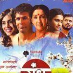 Milind Soman Marathi film debut - Gandha: Smell (2009)