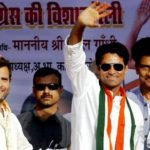 Mohammad Kaif Indian National Congress