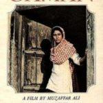 Nana Patekar Debut Film Gaman (1978)