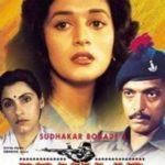 Nana Patekar Film Prahaar The Final Attack