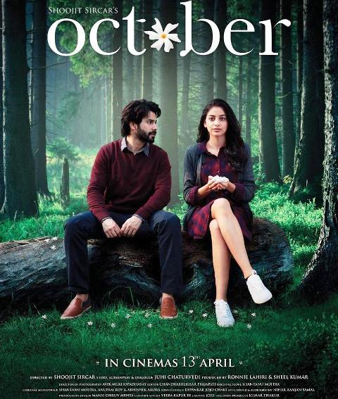 October Movie