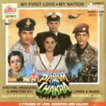 Rajesh Shringarpure's Debut Film Param Vir Chakra (1995)