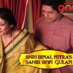Rajesh Shringarpure's TV Debut Sahib Biwi Aur Gulam