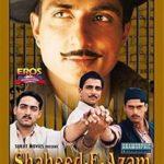 Shaheed-E-Azam