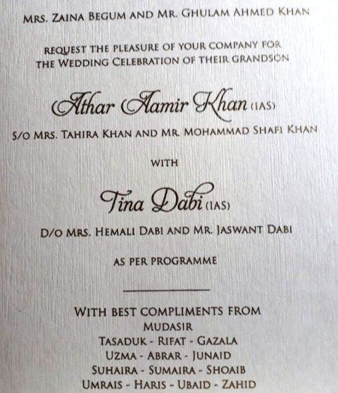 Tina Dabi and Athar Aamir Khan wedding card
