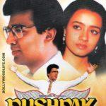 Tinnu Anand Debut Film