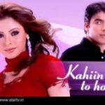 Tinnu Anand TV Debut Kahin To Hoga