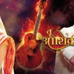 """""""Tu Aashiqui"""" Actors Salary: Jannat Zubair Rahmani, Ritvik Arora, Rahil Azam, Gauri Pradhan Tejwani, Nidhi Shah"""