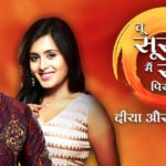 """Tu Sooraj, Main Saanjh Piyaji"" Actors Salary: Avinesh Rekhi, Rhea Sharma, Neelu Vaghela, Mayank Arora"
