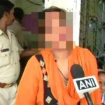 Unnao Rape Victim