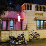 Usha Jadhav House - 'Maoli'