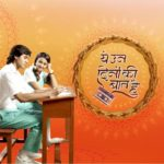 """Yeh Un Dinon Ki Baat Hai"" Actors Salary: Vaishnavi Mahant, Ashi Singh, Randeep Rai"