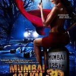 Vedita Pratap Singh's Movie Poster