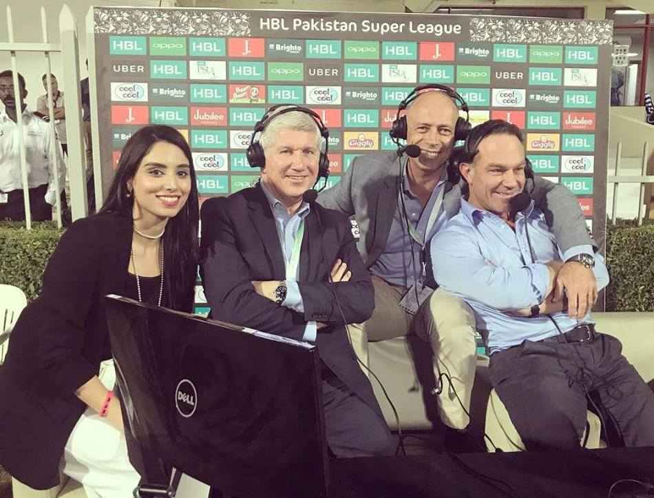 Zainab Abbas Hosting A Cricket Match Show
