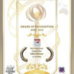 Abdur Rehman's best actor's award cerificate